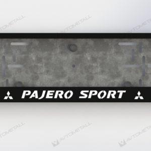рамка под номера MMC PAJERO SPORT V2