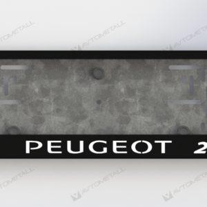 рамка под номера PEUGEOT 206