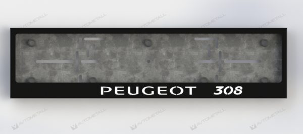 рамка под номера PEUGEOT 308