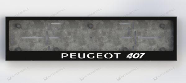 рамка под номера PEUGEOT 407