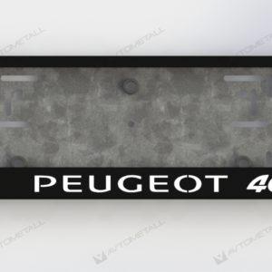 рамка под номера PEUGEOT 408