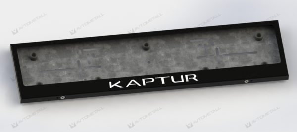 рамка под номера RENAULT KAPTUR