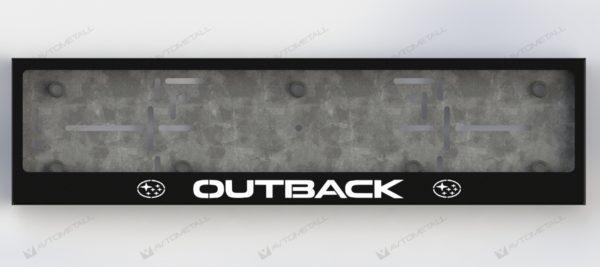 рамка под номера SUBARU OUTBACK V2