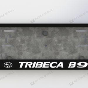 рамка под номера SUBARU TRIBECA