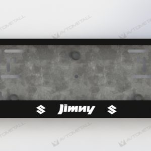 рамка под номера SUZUKI JIMNY