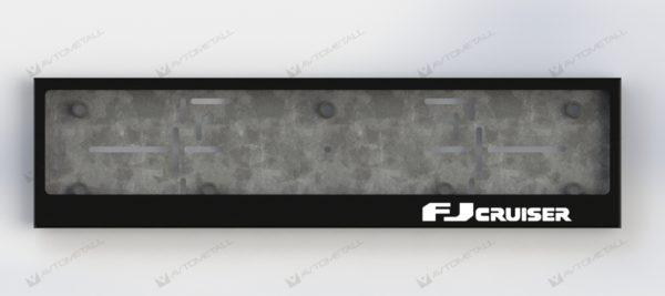 рамка под номера TOYOTA FJ-CRUISER