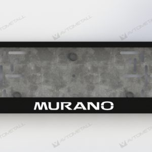 рамка под номера NISSAN MURANO