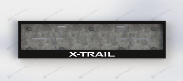 рамка под номера NISSAN X-TRAIL