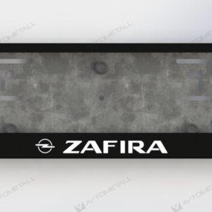 рамка под номера OPEL ZAFIRA