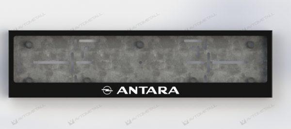 рамка под номера OPEL ANTARA